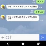 LINE bot APIを利用してあかりbotを作ってみた